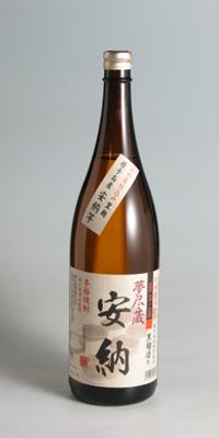 【芋焼酎】夢尽蔵 安納(安納芋100%使用)25度 1800ml【種子島酒造】