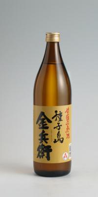 【芋焼酎】種子島金兵衛 25度 900ml【種子島酒造】
