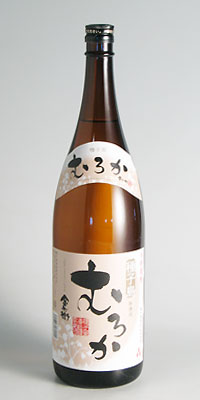 【芋焼酎】種子島 金兵衛 無濾過 25度 900ml【種子島酒造】