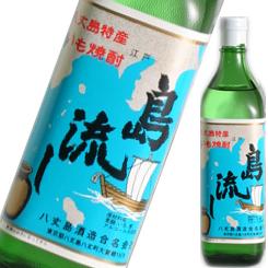 【芋焼酎】島流し 35度 700ml【八丈島酒造】