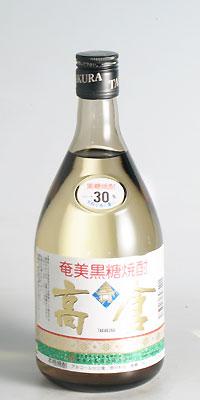 【黒糖焼酎】奄美大島 高倉 30度 720ml【有村商事】