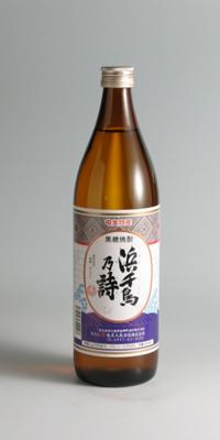 【黒糖焼酎】浜千鳥の詩 30度 900ml【奄美大島酒造】
