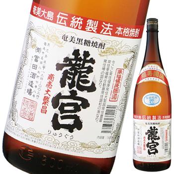 【黒糖焼酎】龍宮 30度 1800ml 【販売店限定】【富田酒造場】