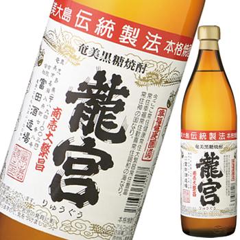 【黒糖焼酎】龍宮 30度 900ml 【販売店限定】【富田酒造場】