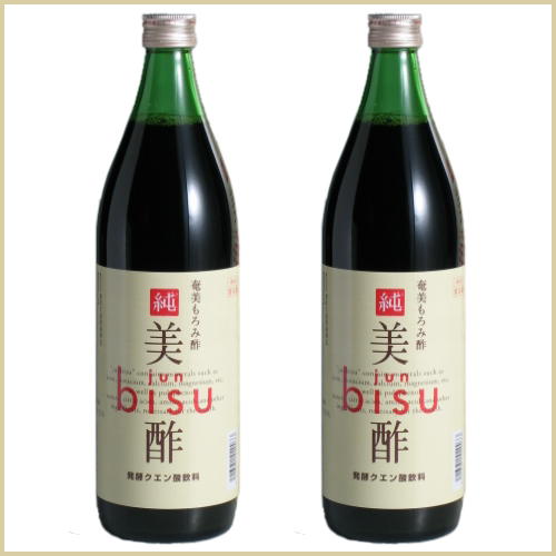 【もろみ酢】純美酢「JunBisu」900ml2本組 【奄美大島開運酒造】【送料無料】