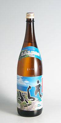 【黒糖焼酎】沖永良部 えらぶ 30度 1800ml【沖永良部酒造】