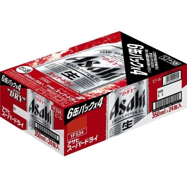 【ビール】 アサヒ スーパードライ 350ml缶×24本