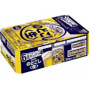 【ビール系飲料・新ジャンル】 キリン のどごし 生 350ml缶×24本