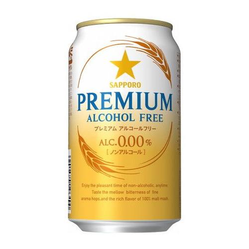【ノンアルコールビール】 サッポロ プレミアム アルコールフリー 350ml缶×24本