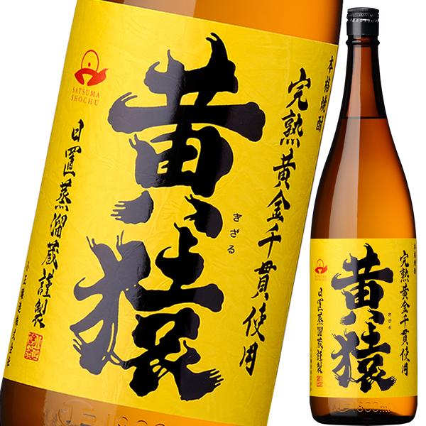 【芋焼酎】黄猿 25度 1800ml【小正醸造】 【完熟コガネセンガン使用】
