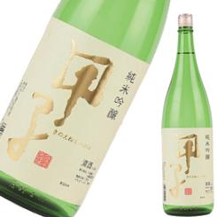 【日本酒】 甲子 純米吟醸酒 1800ml 【飯沼本家】