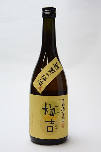 酒蔵の梅酒 梅吉 720ml×6本セット(梅酒)【飯沼本家】