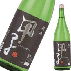 【日本酒】 甲子正宗 純米酒  1800ml【千葉県/飯沼本家酒造】