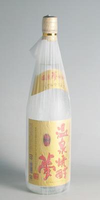 【米焼酎】温泉 夢 特撰 25度 1800ml【大和一酒造元】