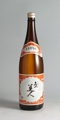 【芋焼酎】さつま島美人 25度 1800ml【長島研醸】