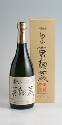 【芋焼酎】黄麹蔵 25度 720ml【国分酒造】