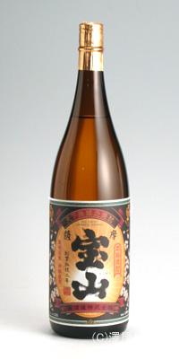 【芋焼酎】薩摩宝山黒麹仕込 25度 1800ml 【西酒造】