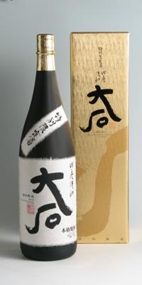 【球磨・米焼酎】大石特別限定酒 25度 1800ml【大石酒造】