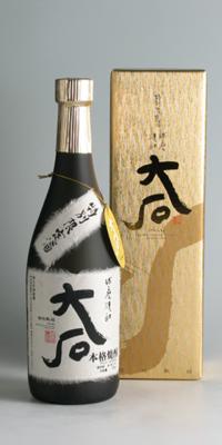 【球磨・米焼酎】大石特別限定酒 25度 720ml【大石酒造】