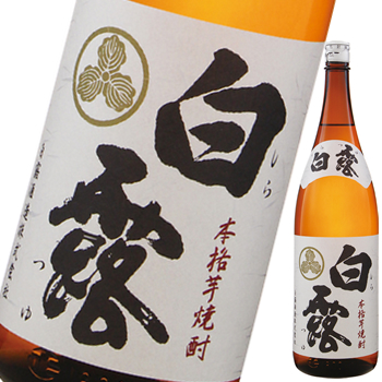 【芋焼酎】 白露 白麹 25度 1800ml 【白露酒造】