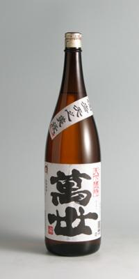 【芋焼酎】萬世 25度 1800ml【萬世酒造】