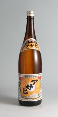【芋焼酎】さつまアサヒ 25度 1800ml【日当山醸造】