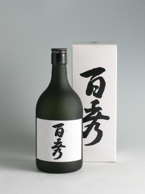 【芋焼酎】百秀 25度 720ml【日当山醸造】
