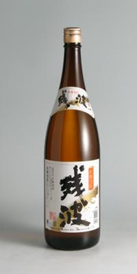 【泡盛】残波黒 30度 1800ml【(有)比嘉酒造】