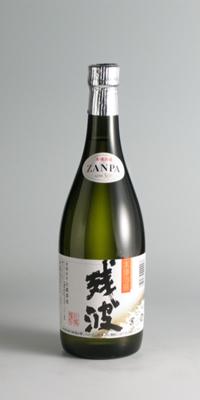 【泡盛】残波黒 30度 720ml【(有)比嘉酒造】