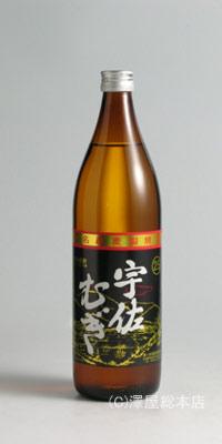 【麦焼酎】宇佐むぎ 25度 900ml【四ッ谷酒造】