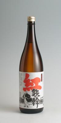 【芋焼酎】紅鉄幹 25度 1800ml【オガタマ酒造】