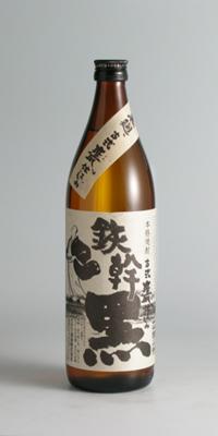 【芋焼酎】鉄幹 黒 25度 900ml【オガタマ酒造】