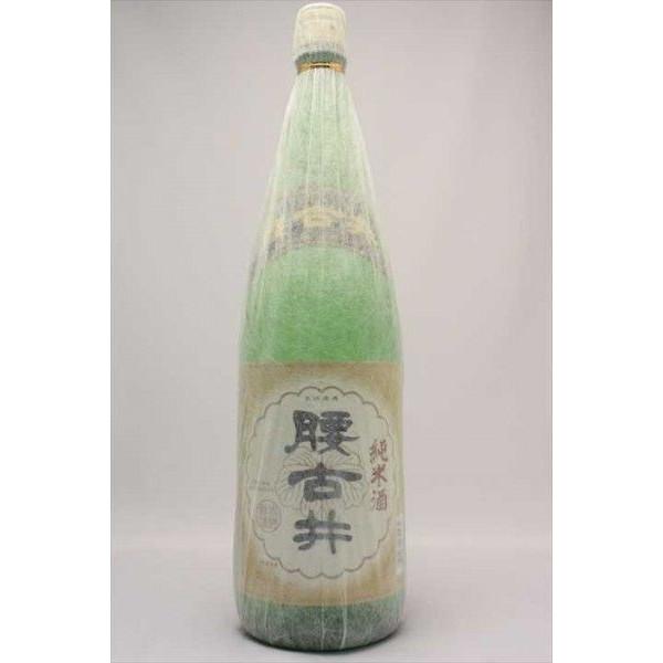 【日本酒】 腰古井 純米酒 1800ml【千葉県】【吉野酒造】
