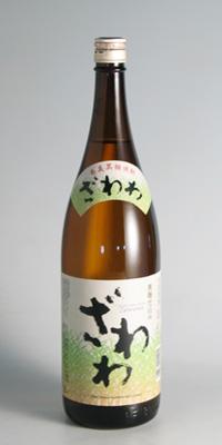 【黒糖焼酎】奄美大島にしかわ ざわわ 25度 1800ml【奄美大島にしかわ酒造】