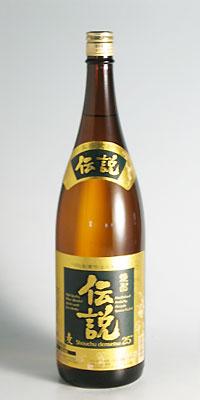 【麦焼酎】焼酎伝説 25度 1800ml【濱田酒造】