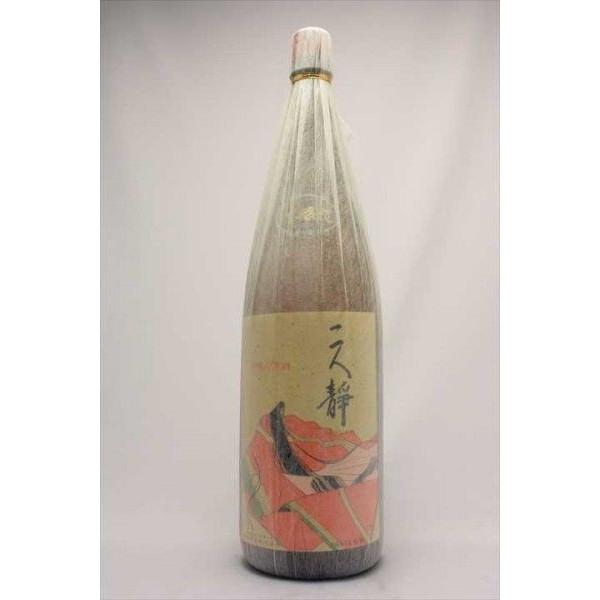 【日本酒】二人静 吟醸酒 1800ml【東薫酒造】