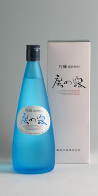 【球磨焼酎】吟醸房の露 25度 720ml【房の露酒造】