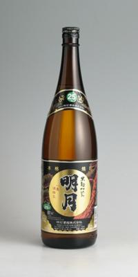 【芋焼酎】明月黒麹 25度 1800ml【明石酒造】