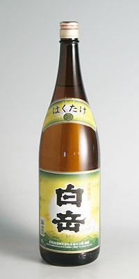 【米焼酎】白岳 25度 1800ml【高橋酒造】