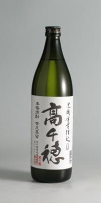 【麦焼酎】高千穂 黒麹 白ラベル 25度 900ml【高千穂酒造】
