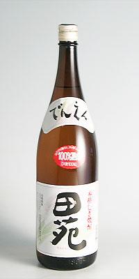 【麦焼酎】田苑 25度 1800ml【田苑酒造】