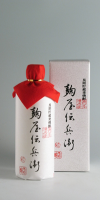 【麦焼酎】麹屋伝兵衛 41度 720ml【老松酒造】