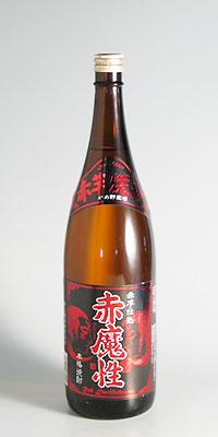 【芋焼酎】井上 赤魔性 25度 1800ml【井上酒造】