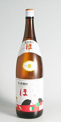 【麦焼酎】霧島 ほ 25度 1800ml【霧島酒造】