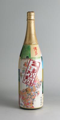 【麦焼酎】博多版 うまいものはうまい 25度 1800ml【霧島酒造】