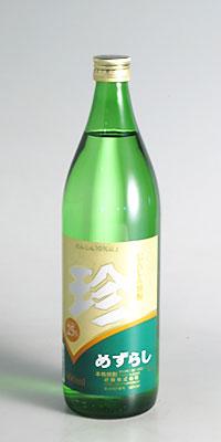 【人参焼酎】珍 めずらし 25度 900ml【研醸】