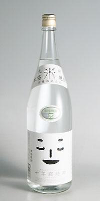 【米焼酎】研醸 千年寝坊助 25度 1800ml【研醸】