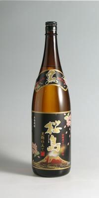 【芋焼酎】桜島 黒麹仕立て 25度 1800ml【本坊酒造謹製】