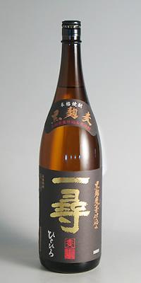 【麦焼酎】本坊 一尋 麦 黒麹 25度 1800ml【本坊酒造】