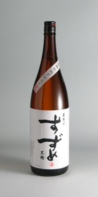 【麦焼酎】銀座のすずめ 黒麹 25度 1800ml【八鹿酒造】
